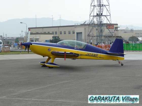 P20100505-P1040853