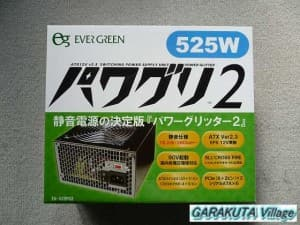 P20110130-P1100204