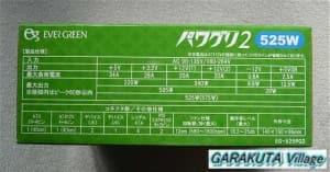 P20110130-P1100205-2