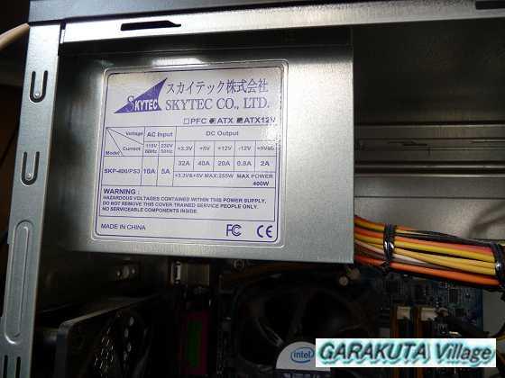 P20110130-P1100210