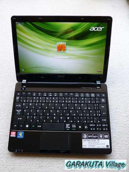 P20121107-P1000477