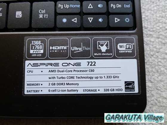 P20121107-P1000478