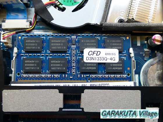 P20121107-P1000482