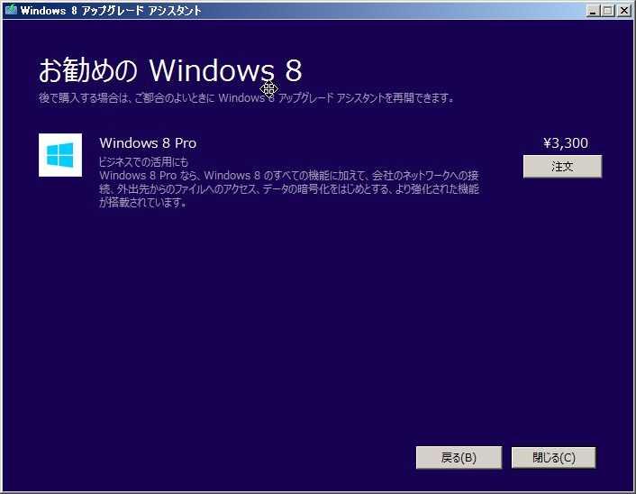 PC2-Windows8-02