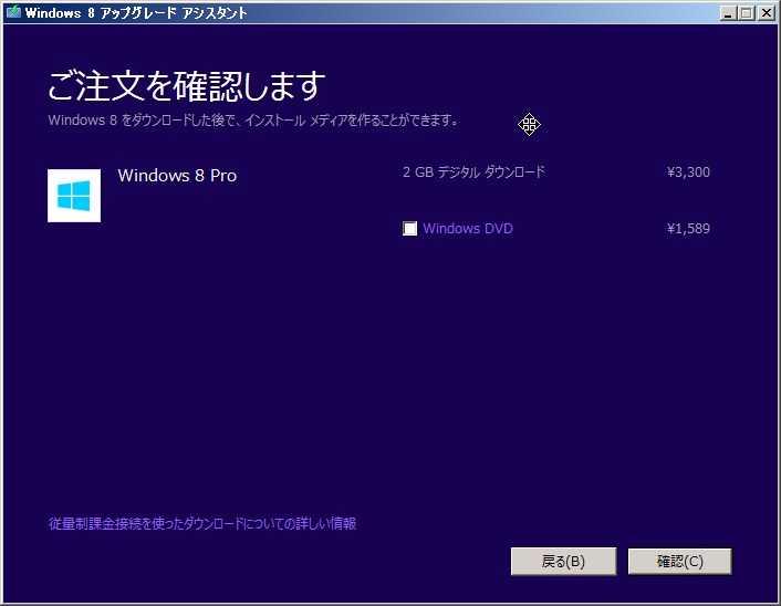 PC2-Windows8-03