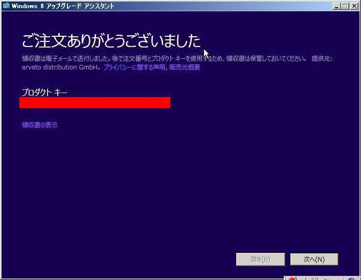 PC2-Windows8-04