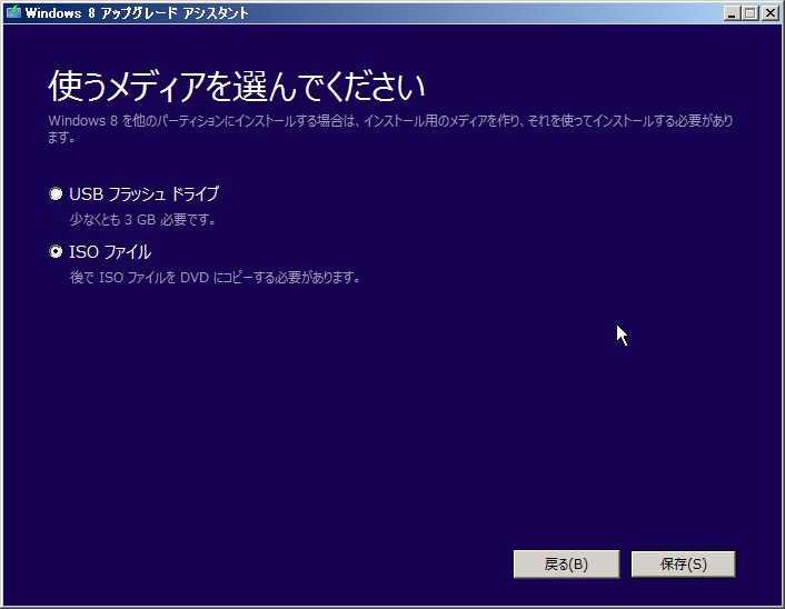 PC2-Windows8-08