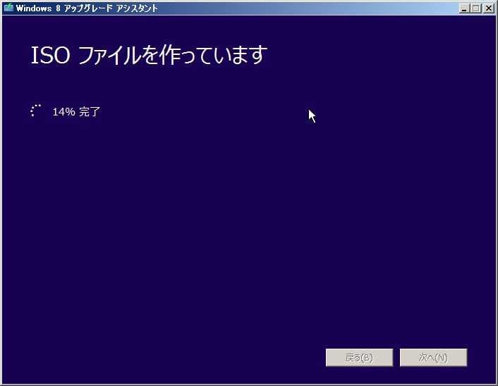 PC2-Windows8-09