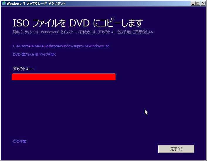 PC2-Windows8-10