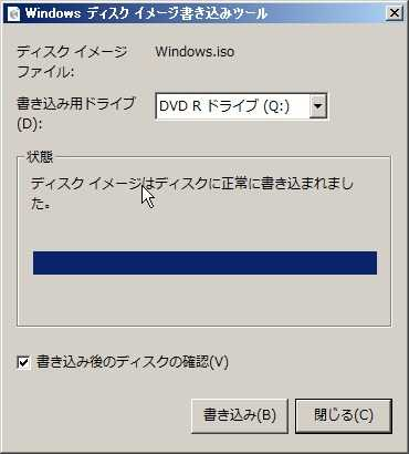 PC2-Windows8-11