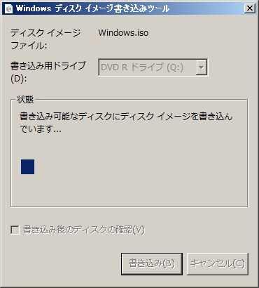 PC2-Windows8-12