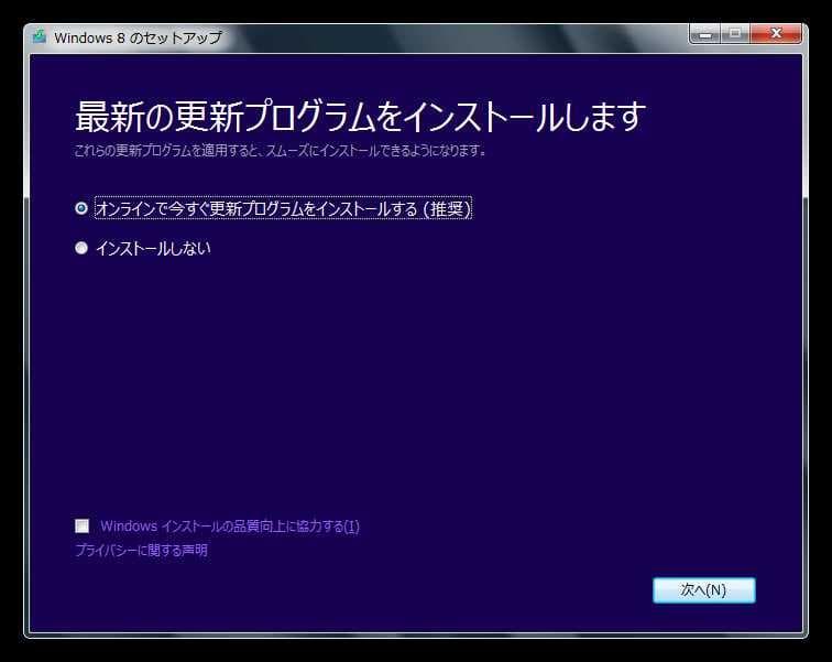 PC2-Windows8-22