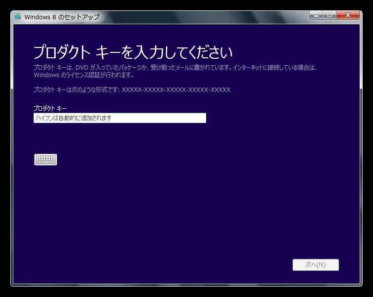 PC2-Windows8-23