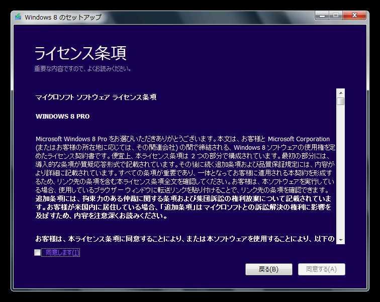PC2-Windows8-24