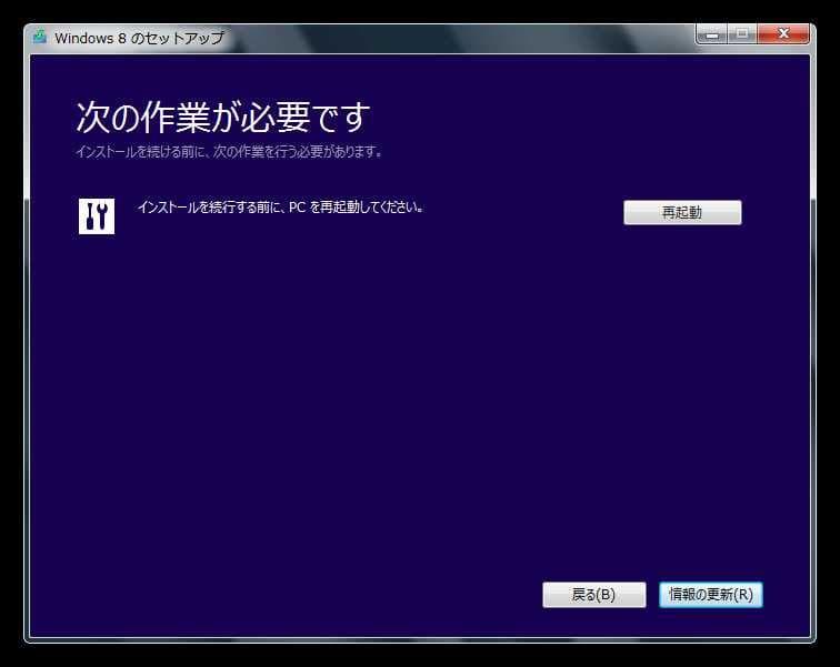PC2-Windows8-26