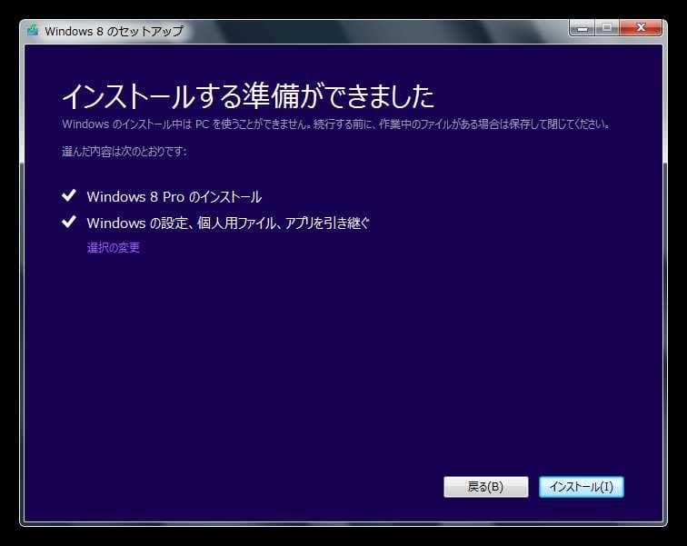 PC2-Windows8-28