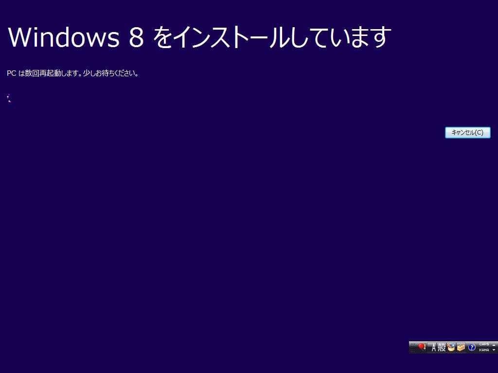 PC2-Windows8-29