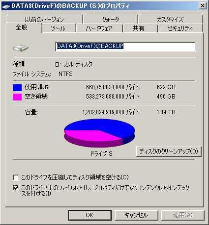 Partitions-011