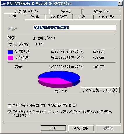 Partitions-017