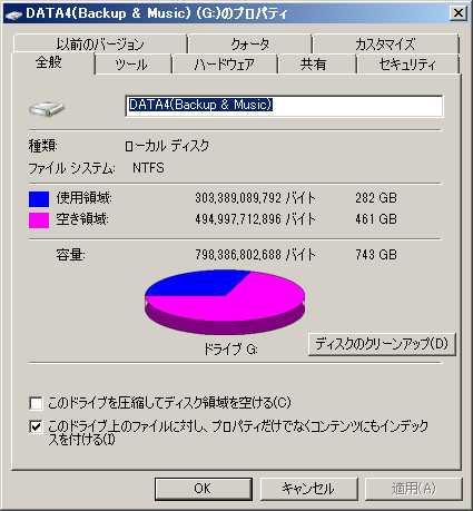Partitions-018