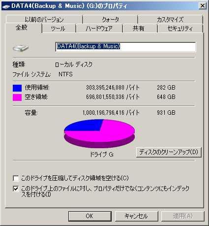 S20121014-003