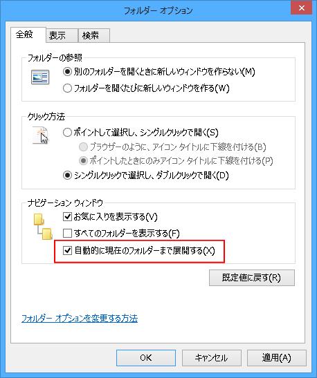 SC20130629-051212-02