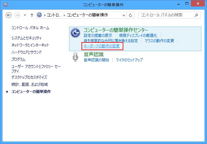 SC20130702-081000-00