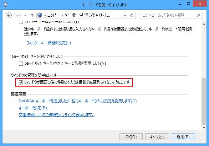 SC20130702-081028-00