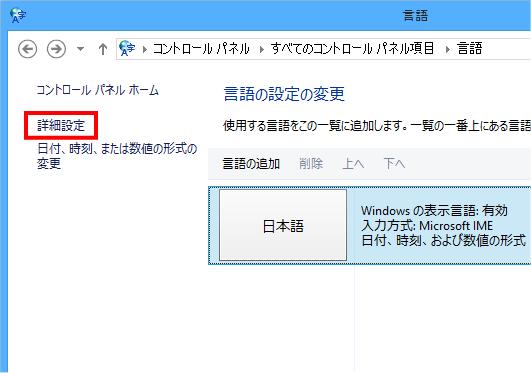 SC20130704-092210-00
