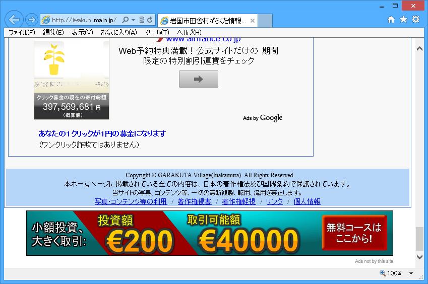 SC20130826-143800-00
