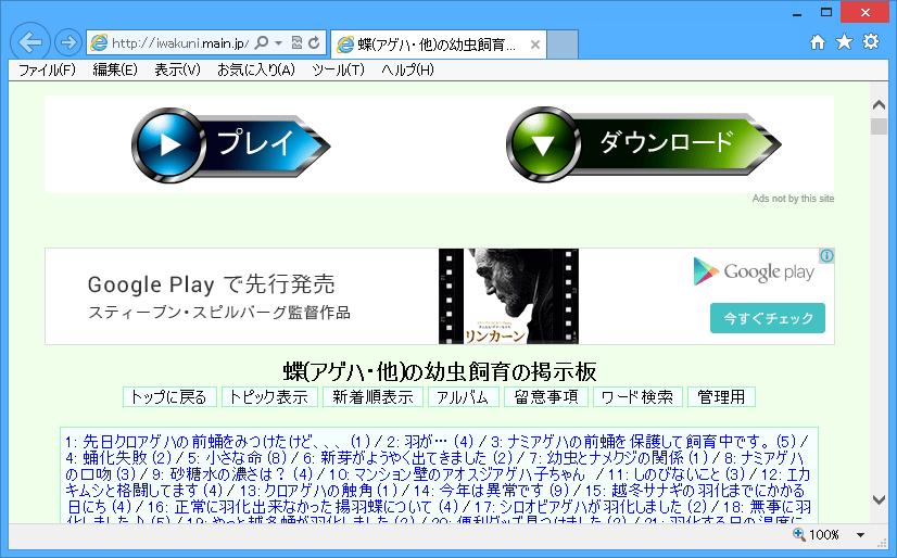 SC20130826-170329-00