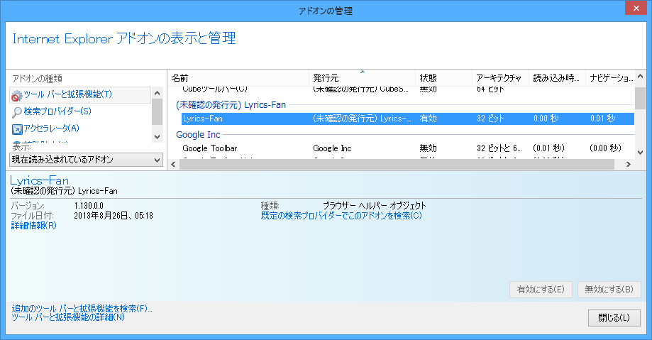 SC20130826-184625-00