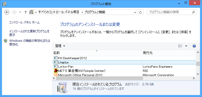 SC20130826-185131-00