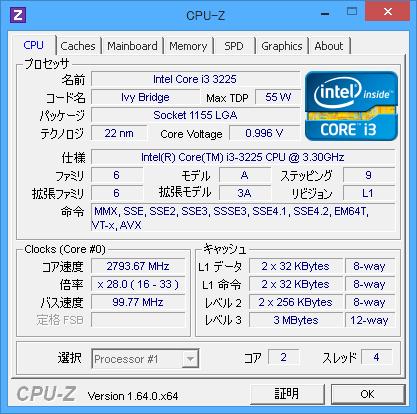 SC20130914-163338-00