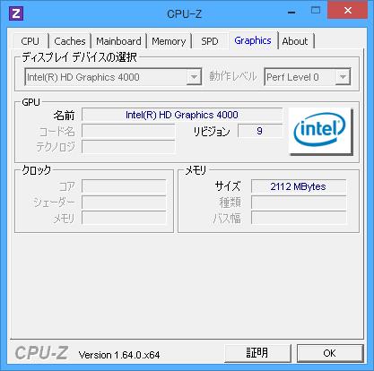 SC20130914-163524-00