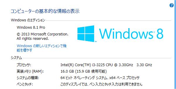 SC20131110-182723-00