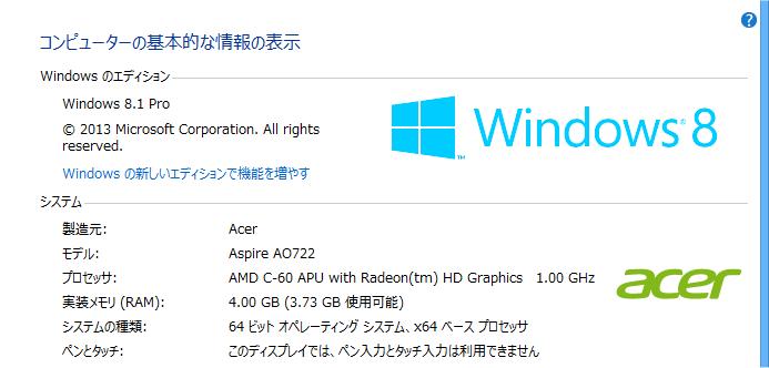 SC20131112-104602-000