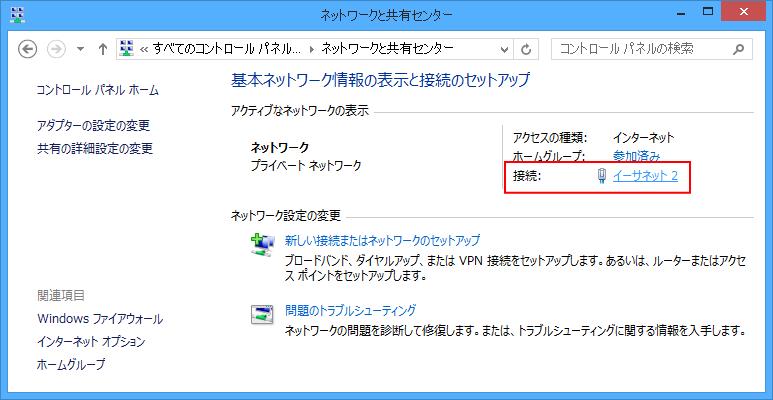 SC20140802-165853-00