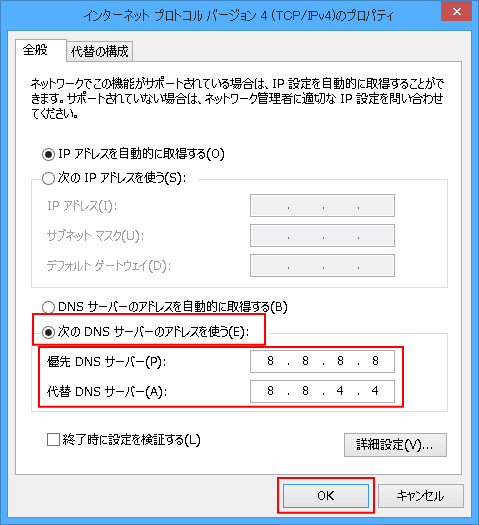 SC20140802-171604-00