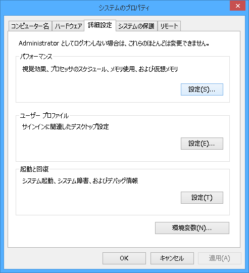 SC20150324-131158-00