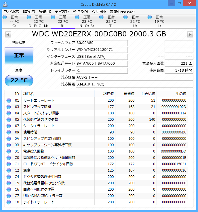 SC20150416-145818-00