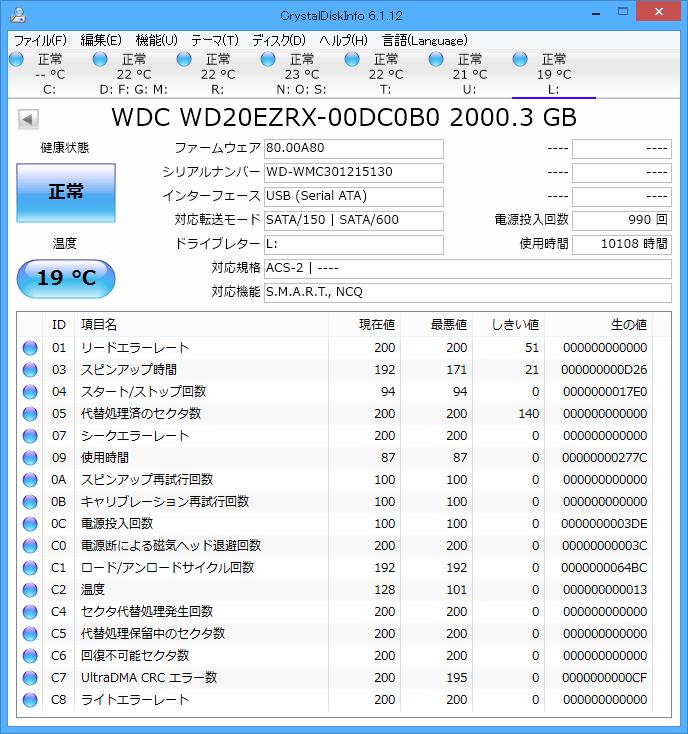 SC20150416-145856-00