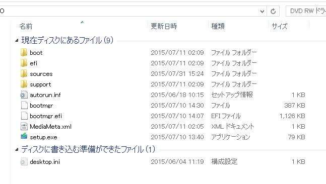 SC20150801-054915-00