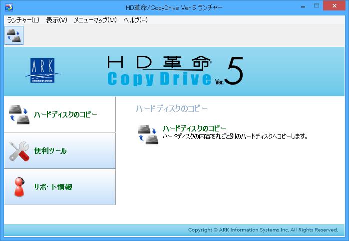 SC20150801-074031-00