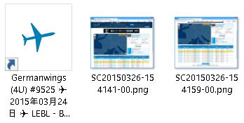 SC20150802-151240-00