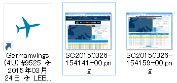 SC20150802-151507-00