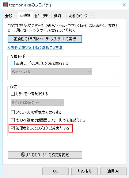 SC20150804-074916-00