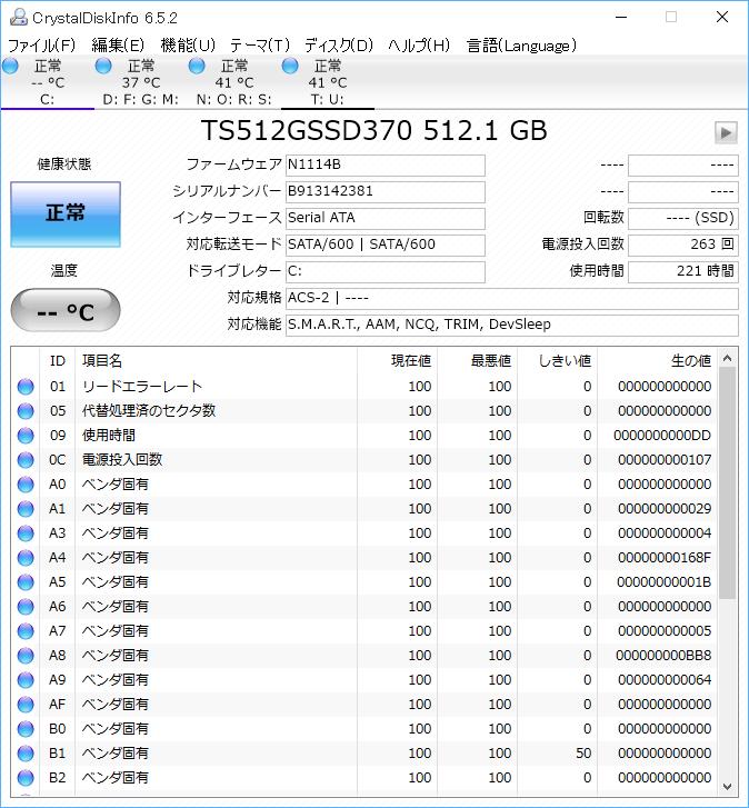SC20150807-163052-00