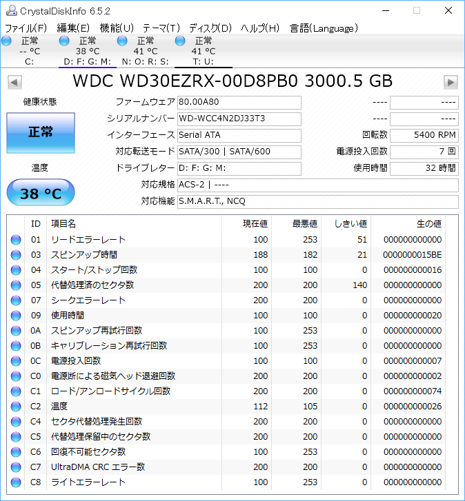 SC20150807-163058-00