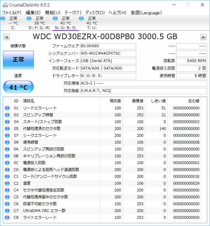 SC20150807-163104-00